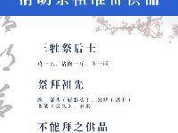 2017清明节北京公交扫墓临时专线站/发车