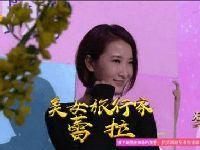 陈赫前妻许婧正式出道 以美女旅行家参加