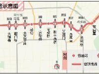 北京地铁12号线最新线路示意图公布 预计