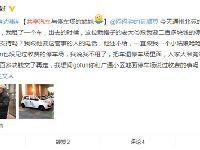 北京共享汽车有哪些?北京哪有共享汽车及