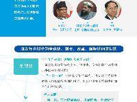 博鳌亚洲论坛2017年年会日程时间表及20
