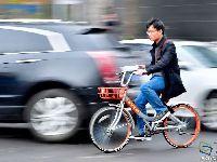 北京共享单车哪家比较好?车辆外观、Ap