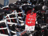 北京7号共享电单车收费标准、进驻地点及