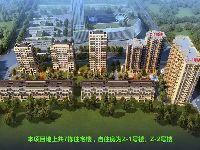 2017年北京计划完成5万套自住房供地 未