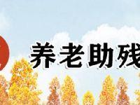 北京农商银行网上申请北京通养老助残卡
