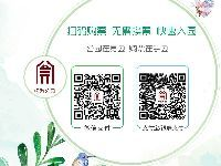 2017五一北京颐和园天坛公园北京动物园