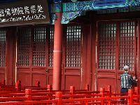 北京故宫门票网上预订网址入口及如何取