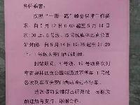 2017年5月12日、5月14日北京地铁奥林匹