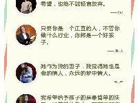央视《朗读者》精华语录66句 句句刻骨铭