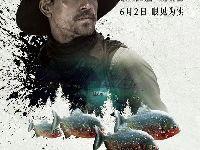 电影迷失z城中国内地上映时间2017年6月