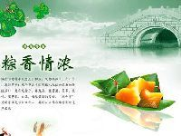端午节贺卡祝福语大全 端午节的贺卡怎么