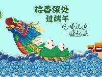 2017端午节你打算来北京旅游,这些内容