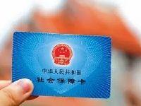 2017年6月1日起北京参保人员可查2016年