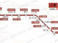 2017年6月北京房价最新消息 降了!这次