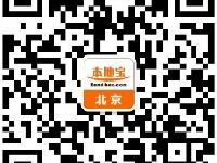 北京老年人有什么优待政策?看看这些养老