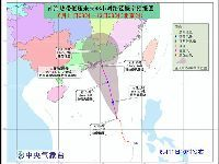 2017年第2号台风生成时间、最新消息路径