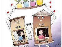 2017年7月起北京养老金标准上调方案定了