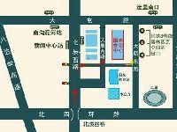 2017北京国际旅游博览会时间地点及免费