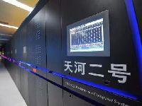 全球超级计算机500强名单排名出炉:中国