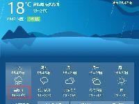 紧急通知!2017年6月21日-24日暴雨北京