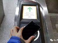 2017年6月26日起北京地铁房山线试点刷手