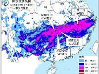 2017年6月28日全国天气预报:湖南广西等