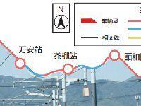 北京地铁西郊线开通时间2017年年底6站全