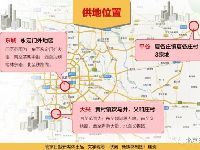 北京N块限价房用地新出炉,其中一块就