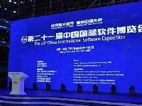 2017北京软博会时间地点有哪些特色?来,
