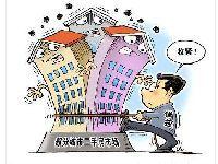 2017年6月北京二手房月成交跌破万套,2