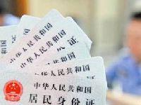 2017年7月北京便民政策大盘点 你还有那