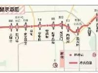 北京地铁12号线线路图(站点及开通时间)