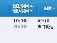 北京西至兰州高铁首发时间、列车时间表