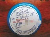 北京各大医院都有哪些又便宜又好的自制