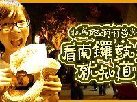 北京夏季旅游好去处 看看夜晚的南锣鼓巷