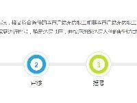 2017北京房山领峰四季园公租房申请条件