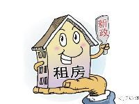 北京市《关于加快发展和规范管理本市住