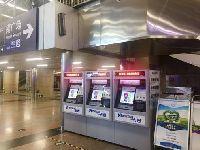 北京西站新增一卡通自助机在哪?直接退票
