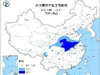 2018年1月3日全国暴雪黄色预警:陕西湖