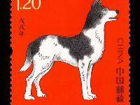 2018年狗年生肖邮票开售时间价格图案内