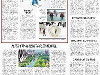 北京市属公园11处冰雪场迎客 1月中下旬