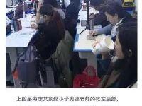 北京学区房划分最新政策:价格暴跌是真