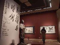 中国美术馆近期展览徐悲鸿主题展展览时