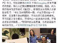 2018央视春晚彩排最新消息:49岁王菲与