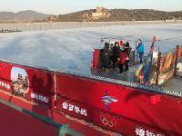 2018北京颐和园冰场开放时间、门票及游