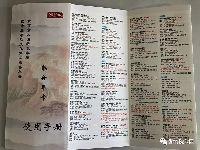 2019北京公园年票紫竹院公园购买注意事