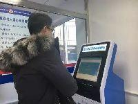 北京首个24小时出入境自助服务厅地址公
