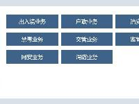 北京身份证办理预约平台入口全指南