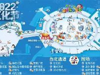 第十届鸟巢欢乐冰雪季将于12月下旬正式