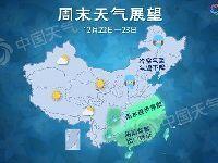 12月20日起冷空气来袭东北华北降温猛烈